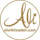 دکتر علی شیخ زاده